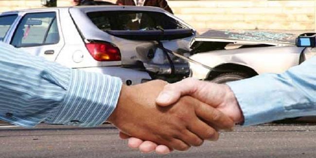 La Gestion des Sinistres Dommages en Assurance Automobile:  - Comment Améliorer la Performance Pour Une Gestion Performante et Innovante