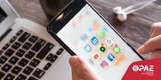 Community Management et Réseaux Sociaux - Acqu�rir le savoir-faire op�rationnel pour g�rer la e-r�putation et la communication d�une entreprise, une institution ou une personnalit� sur les m�dias sociaux -  Cr�er et animer des communaut�s online