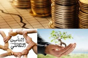 Maitriser la Comptabilité d'Assurance Takaful -